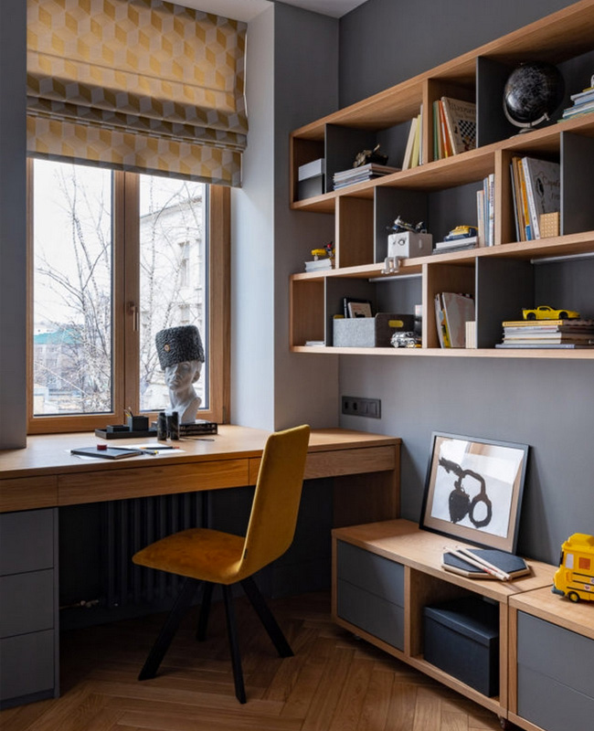 deco bureau moderne gris jaune