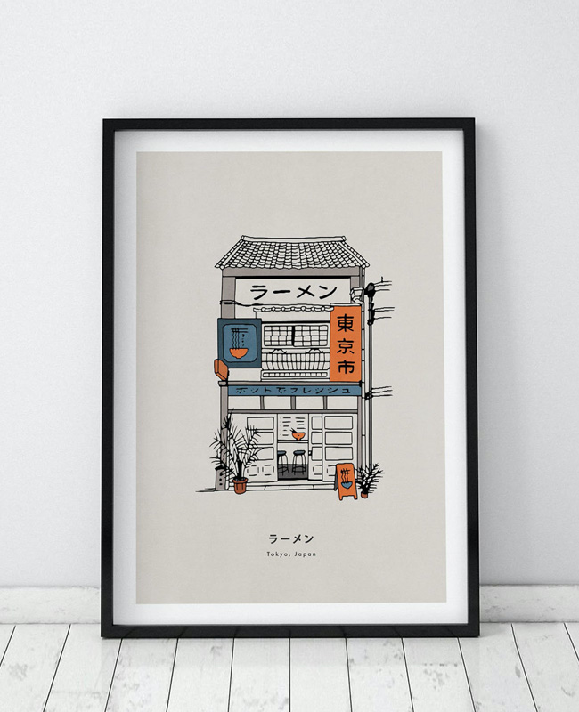 printable affiche illustration japonaise a imprimer boutique